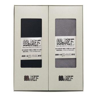 銀の靴下 紳士ビジネスソックス 2足セット S-122-2(代引き不可) P12Sep14