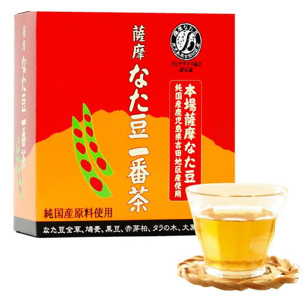 なた豆一番茶 P12Sep14