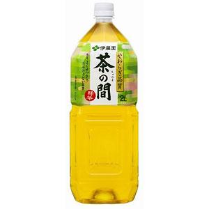 伊藤園 茶の間 2L×6本 1ケース 緑茶(代引き不可)  P12Sep14