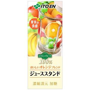 伊藤園 ビタミンフルーツ ジューススタンド 紙パック 200ml×24本 1ケース フルーツジュース(代引き不可)  P12Sep14