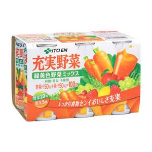 伊藤園 充実野菜 緑黄色野菜ミックス 190g×30本 1ケース 野菜ジュース(代引き不可)  P12Sep14