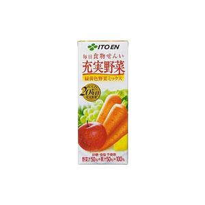 伊藤園 充実野菜 緑黄色野菜ミックス 紙パック 200ml×24本 1ケース 野菜ジュース(代引き不可)  P12Sep14