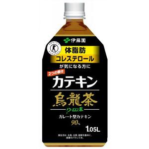 伊藤園 2つの働きカテキン烏龍茶 1.05L×12本 1ケース ウーロン茶(代引き不可)  P12Sep14