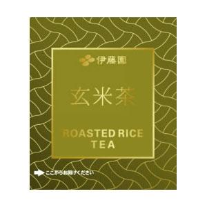 伊藤園 ホテル・レストラン用 ティーバッグ 玄米茶 1000袋 業務用(代引き不可)  P12Sep14