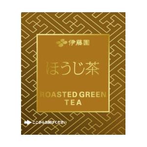 伊藤園 ホテル・レストラン用 ティーバッグ ほうじ茶 1000袋 業務用(代引き不可)  P12Sep14