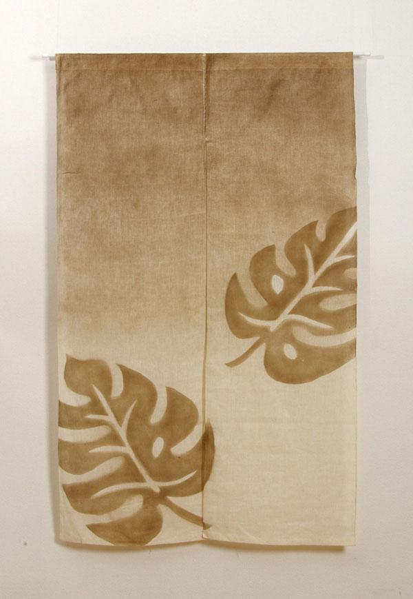 本麻100%使用 『ステラ 麻暖簾』 ブラウン 85×150cm P12Sep14