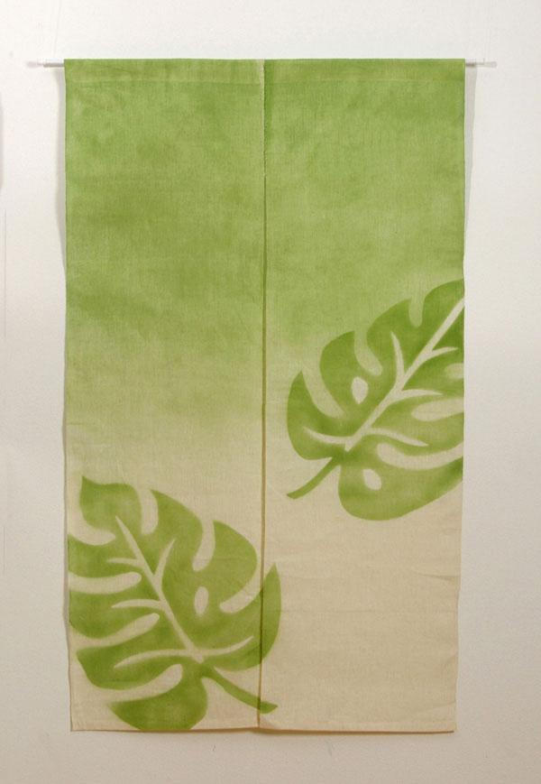 本麻100%使用 『ステラ 麻暖簾』 グリーン 85×150cm P12Sep14