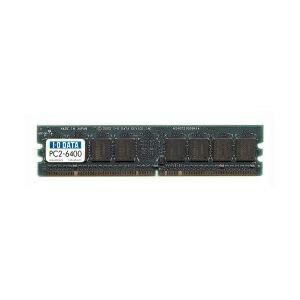 I-O DATA PC2-6400 240ピンDIMM 1GB DX800-1G P12Sep14