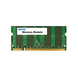 I-O DATA PC2-4200(DDR2-533)対応 DDR2メモリー 200ピン S.O.DIMM 1GB SDX533-1GA P12Sep14