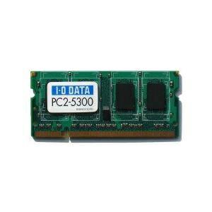 I-O DATA 1Gbit DRAM搭載 PC2-5300(DDR2-667) DDR2 S.O.DIMM 1GB SDX667-H1G P12Sep14