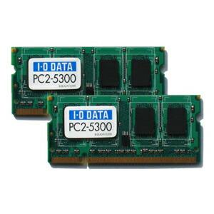 I-O DATA PC2-5300(DDR2-667)対応 200ピン S.O.DIMM 1GBx2 SDX667-H1GX2 P12Sep14