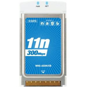 I-O DATA IEEE802.11n/a/g/b準拠 CardBus接続型無線LANアダプター WHG-AGDN/CB P12Sep14
