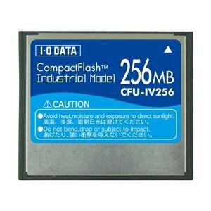 アイ・オー・データ機器 CFA規格準拠 コンパクトフラッシュカード(工業用モデル) 256MB CFU-IV256 P12Sep14