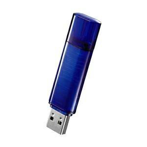 USB 2.0/1.1接続 USBメモリー ブルー 2GB P12Sep14
