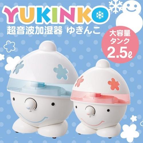 超音波加湿器 ゆきんこ YU-01 ピンク(YU-01PK)