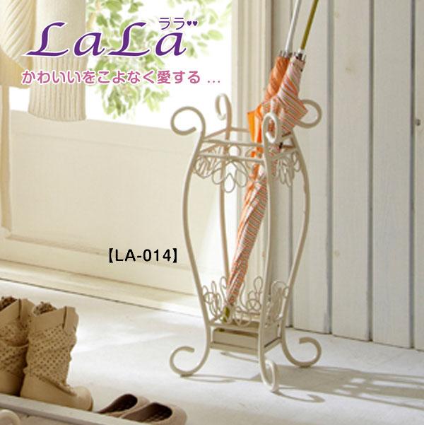 ララ レインラック LA-014 塩川 M's collection シオカワ P12Sep14