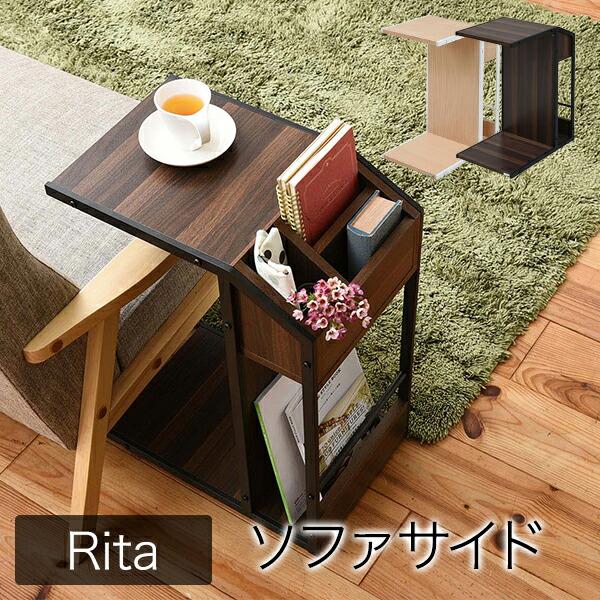 机 テーブル サイドテーブル Re・CONTE Rita(リタ) DRT-0008(代引き不可) P12Sep14