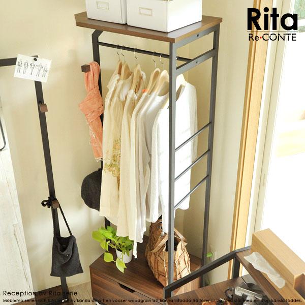 ハンガーラック コートハンガー ハンガー Re・CONTE Rita(リタ) DRT-0009(代引き不可) P12Sep14