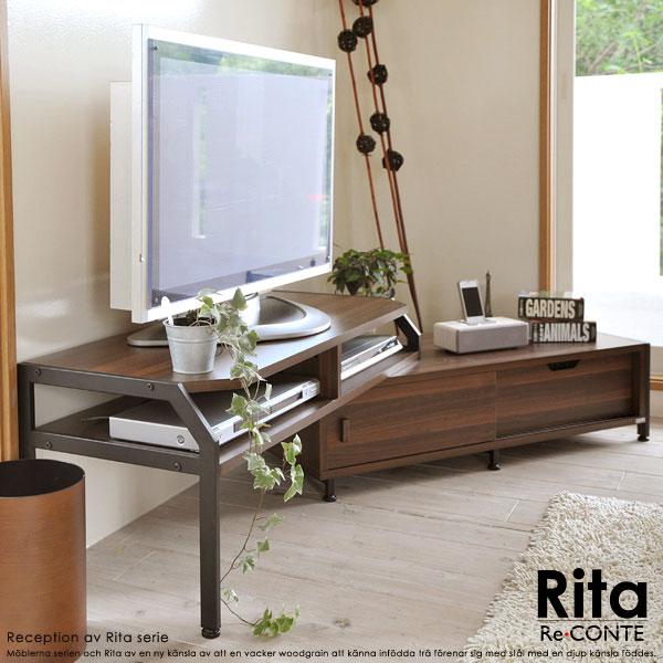 テレビ台 テレビボード 伸縮テレビ台 Re・CONTE Rita(リタ) DRT-0010(代引き不可) P12Sep14