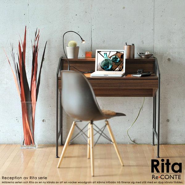 机 デスク パソコンデスク オフィスデスク Re・CONTE Rita(リタ) RT-001(代引き不可) P12Sep14