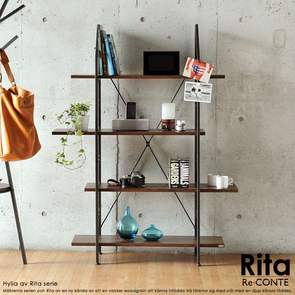 シェルフ 棚 収納 ラック Re・CONTE Rita(リタ) RT-003(代引き不可) P12Sep14