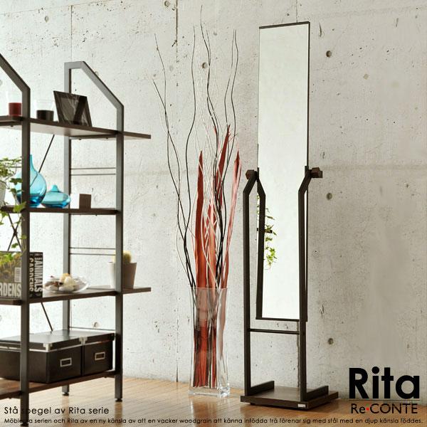 鏡 全身 スタンドミラー 鏡 Re・CONTE Rita(リタ) RT-004(代引き不可) P12Sep14