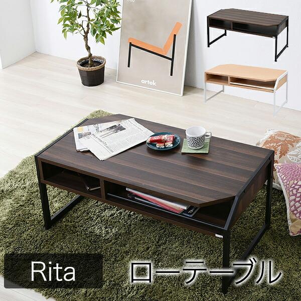 テーブル 木製 テーブル ダイニング Re・CONTE Rita(リタ) RT-007(代引き不可) P12Sep14