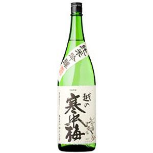 日本酒 越の寒中梅 純米吟醸 1800ml P12Sep14