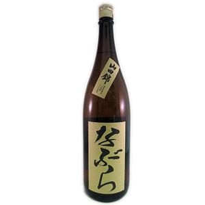 日本酒 美濃菊 なぶら 山田錦 100% 1800ml P12Sep14