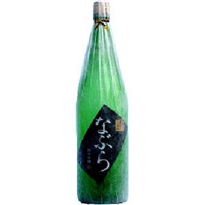 日本酒 純米吟醸 極上なぶら 山田錦 100% 1800ml P12Sep14