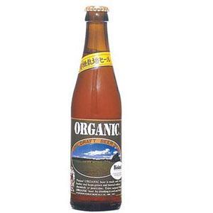 ドイツ オーガニックビール 瓶 輸入ビール 330ml×24本 P12Sep14