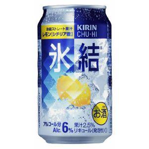 キリン 氷結 レモン 350ml×24本(代引き不可) P12Sep14