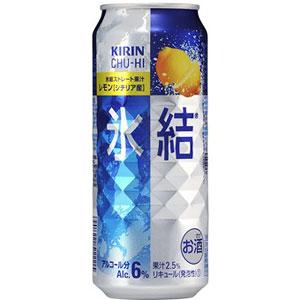 キリン 氷結 レモン 500ml×24本(代引き不可) P12Sep14