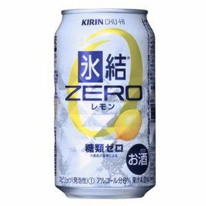キリン 氷結 ZERO レモン 350ml×24本(代引き不可) P12Sep14