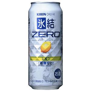 キリン 氷結 ZERO レモン 500ml×24本(代引き不可) P12Sep14