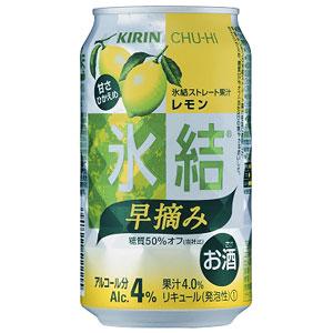 キリン 氷結早摘み レモン 350ml×24本(代引き不可) P12Sep14