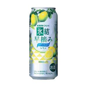 キリン 氷結早摘み レモン 500ml×24本(代引き不可) P12Sep14
