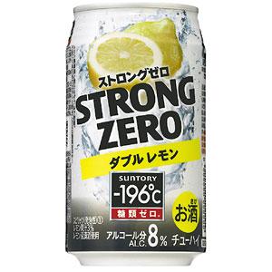 サントリー −196℃ ストロングゼロ ダブルレモン 350ml×24本(代引き不可) P12Sep14