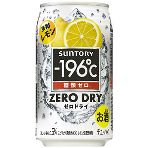 サントリー −196℃ ゼロドライ 凍結レモン 350ml×24本(代引き不可) P12Sep14