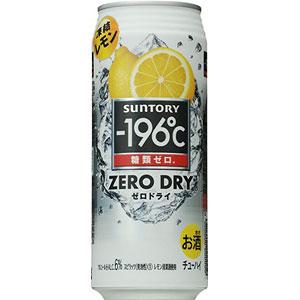 サントリー −196℃ ゼロドライ 凍結レモン 500ml×24本(代引き不可) P12Sep14