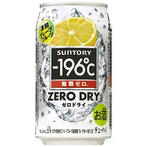 サントリー −196℃ ゼロドライ 凍結グレープフルーツ 350ml×24本(代引き不可) P12Sep14