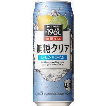 サントリー −196℃ 無糖クリア レモン&ライム 500ml×24本(代引き不可) P12Sep14
