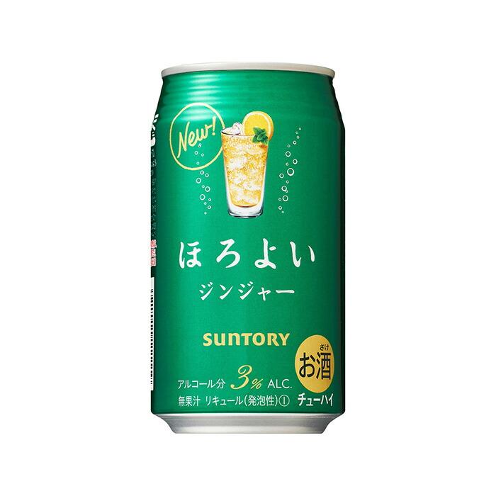 サントリー ほろよい レモンジンジャー 350ml×24本(代引き不可) P12Sep14