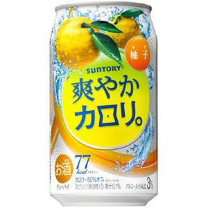 サントリー カロリ。 柚子 350ml×24本(代引き不可) P12Sep14