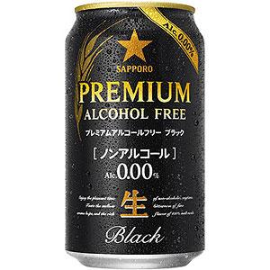 サッポロ プレミアム アルコールフリー ブラック 350ml×24本 ノンアルコール(代引き不可) P12Sep14