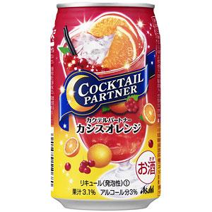 アサヒ カクテルパートナー カシスオレンジ 350ml×24本(代引き不可) P12Sep14
