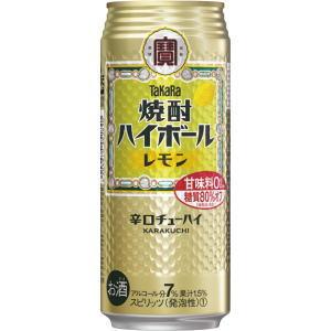 タカラ 宝  焼酎ハイボール レモン 500ml×24本(代引き不可) P12Sep14