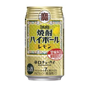 タカラ 宝  焼酎ハイボール レモン 350ml×24本(代引き不可) P12Sep14