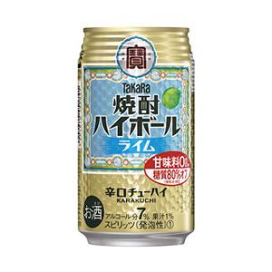 タカラ 宝  焼酎ハイボール ライム 350ml×24本(代引き不可) P12Sep14