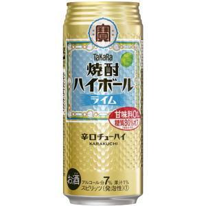 タカラ 宝  焼酎ハイボール ライム 500ml×24本(代引き不可) P12Sep14